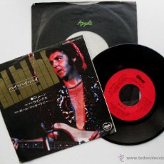 Discos de vinilo: PAUL MCCARTNEY & WINGS - HI, HI, HI - SINGLE APPLE RECORDS 1972 JAPAN BPY. Lote 54977844