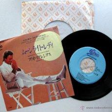 Discos de vinilo: JULIO IGLESIAS - MOONLIGHT LADY / IF (E POI) - SINGLE EPIC 1984 JAPAN BPY. Lote 54982103