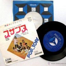 Discos de vinilo: POP-TOPS - SUZANNE SUZANNE / HAPPINESS VILLE - SINGLE PHILIPS 1972 JAPAN BPY. Lote 54982365
