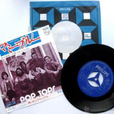 Discos de vinilo: POP-TOPS - MAMY BLUE / ROAD TO FREEDOM - SINGLE PHILIPS 1971 JAPAN BPY. Lote 54982480