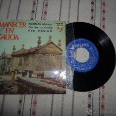 Discos de vinilo: AMANECER EN GALICIA. Lote 54990373
