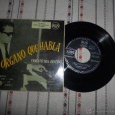 Discos de vinilo: EL ORGANO QUE HABLA ERNESTO. Lote 54990497