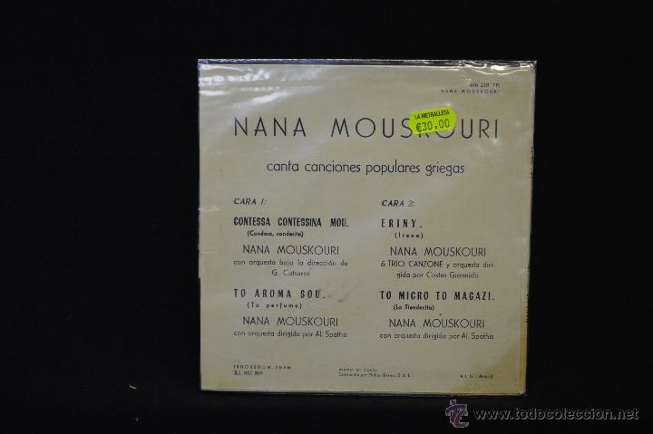 Discos de vinilo: NANA MOUSKOURI - CONTESSA CONTESSINA MOU + 3 - EP - Foto 2 - 54992939