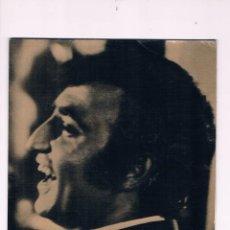Discos de vinilo: DISCO VINILO PERET CASTIGADORA ANDANDO VOY ES PREFERIBLE EL MESÓN DEL GITANO. Lote 54994262