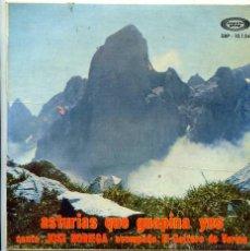 Disques de vinyle: REGIONAL - ASTURIAS QUE GUAPINA YES (JOSE NORIEGA) HAY UNA LINEA TRAZADA + 3 (EP 1970). Lote 55009417