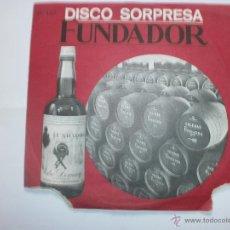 Discos de vinilo: DISCO SORPRESA FUNDADOR YA LLEGO EL VERANO. Lote 55009801
