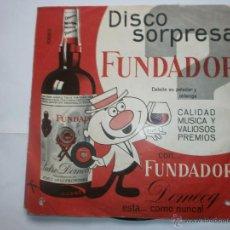 Discos de vinilo: DISCO SORPRESA FUNDADOR CANCIONES REGIONALES MURCIA GALICIA NAVARRA BALEARES. Lote 55010055
