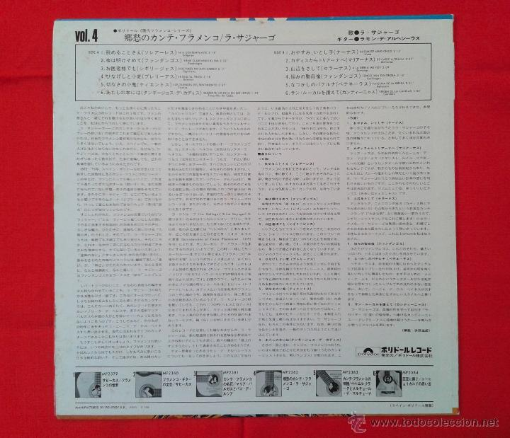 Discos de vinilo: Encarnacion Marin La Sallago y la guitarra de Ramon De Algeciras (LP) Edición Japonesa - Foto 2 - 55012391