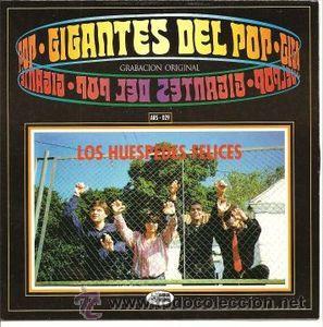 LOS HUESPEDES FELICES - GIGANTES DEL POP (ANIMAL RECORDS) (Música - Discos de Vinilo - EPs - Grupos Españoles de los 90 a la actualidad)