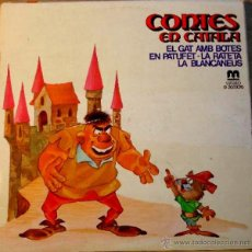 Discos de vinilo: LP-VINILO CONTES EN CATALA 33 RPM. Lote 55048275
