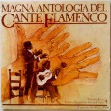 Discos de vinilo: MAGNA ANTOLOGÍA DEL CANTE FLAMENCO:SOLEARES DE TRIANA,LA CAÑA POLOS PETENERAS BULERÍAS CÁDIZ.LP DOBL. Lote 55050960