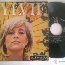 Discos de vinilo: SYLVIE QUAND TU ES LA. Lote 55056012