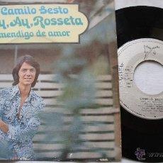 Discos de vinilo: CAMILO SESTO - AY, AY ROSSETA - 1971. Lote 55056278