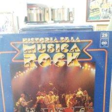 Discos de vinilo: CHICAGO - HISTORIA DE LA MÚSICA ROCK, Nº 28. Lote 55057965