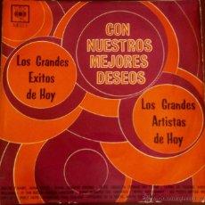 Discos de vinilo: LP ARGENTINO DE ARTISTAS VARIOS CON NUESTROS MEJORES DESEOS AÑO 1966. Lote 55062229