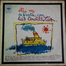Discos de vinilo: LP ARGENTINO DE LAS ARDILLITAS AÑO 1964. Lote 55062296