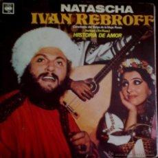 Discos de vinilo: LP ARGENTINO DE IVAN REBROFF AÑO 1971. Lote 55062882
