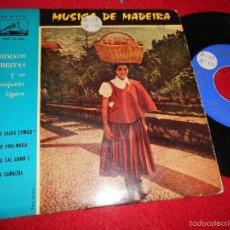 Discos de vinilo: IRMAOS FREITAS CONJUNTO TIPICO PORQUE NAO CASAS COMIGO +3 EP 196? MADEIRA SPAIN. Lote 55109954