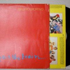 Discos de vinilo: DISCO VINILO GRUPPO SPORTIVO. POP! GOES THE BRAIN. ARIOLA-EURODISC. AÑO 1981. Lote 55120592