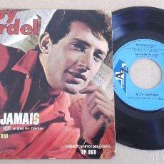 Disques de vinyle: GUY MARDEL - N'AVOUE JAMAIS ( EUROVISIÓN 1965 ) - EDICIÓN FRANCESA. Lote 228369175