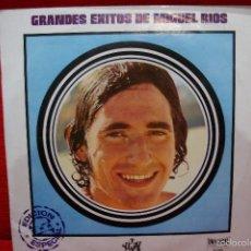 Discos de vinilo: MIGUEL RIOS - GRANDES EXITOS - LP YUPY -CIRCULO DE LECTORES. Lote 55127368