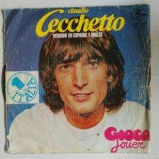 Discos de vinilo: CLAUDIO CECCHETTO: GIOCA-JOUER. Lote 55129213