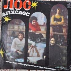 Discos de vinilo: LOS ANGELES, EL LP EDITADO EN LA ANTIGUA URSS (RUSIA) EN 1974 - BEATLES COVER - MUY BIEN CONSERVADO.. Lote 195434675