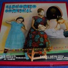 Discos de vinilo: CANCIONERO COMERCIAL - NOSTALGIA DE LA PUBLICIDAD MUSICAL DE LOS AÑOS 30, 40 Y 50 ¡IMPECABLE!. Lote 55156249