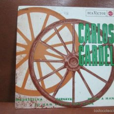 Discos de vinilo: DISCO VIRILO: CARLOS GARDEL MANO A MANO Y 3 CANCIONES MÁS AÑO1965.- LO HAN VISTO CON OTRA. Lote 55156923