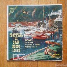 Discos de vinilo: FESTIVAL DE SAN REMO 1959, ARTURO TESTA, PHILIPS. Lote 55175093
