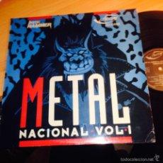 Discos de vinilo: METAL NACIONAL VOL 1 (FUCK OFF, EXCESS, ADN, DESIRE, BRUQUE, NEXIS) LP ESPAÑA 1988 (VIN21). Lote 55179959