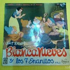 Discos de vinilo: BLANCANIEVES Y LOS SIETE ENANITOS.CUENTO Y MÚSICA ORIGINAL DE LA PELICULA.1962.HISPAVOX.. Lote 55242735