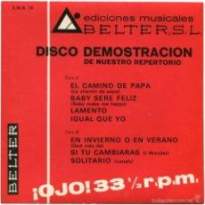 Discos de vinilo: LOS MISMOS, THE MATCHMAKERS, LOS GRITOS... - DISCO DEMOSTRACIÓN... - EP PROMO SPAIN 1970 - BELTER. Lote 55288681