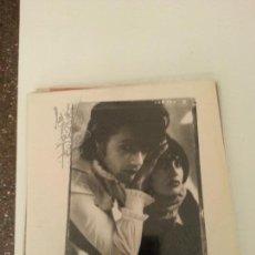 Discos de vinilo: LOS BICHOS IN BITTER PINK 1991 EN PERFECTO ESTADO. Lote 55317318