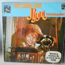 Discos de vinilo: CANTANDO CON PIPI. Lote 55331249