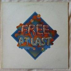 FREE, AT LAST (ISLAND 1972) LP UK - PAUL KOSSOFF RODGERS BAD COMPANY