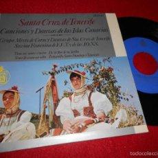 Discos de vinilo: SECCION FEMENINA FET JONS SANTA CRUZ TENERIFE.TIENE MI SANTA CRUCERA/COMO UN NIÑO +2 EP 1963 EX. Lote 55344364