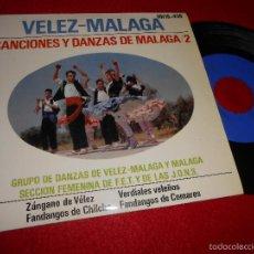 Discos de vinilo: GRUPO DANZAS VELEZ MALAGA FET JONS ZANGANO VELEZ/VERDIALES VELEÑOS/DE CHILCHE +1 EP 1963 EX. Lote 55344388