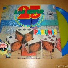 Discos de vinilo: PARCHÍS - LAS 25 SUPER CANCIONES DE LOS PEQUES. Lote 263607820