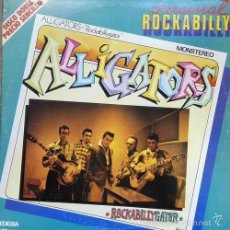 Discos de vinilo: ALLIGATORS ROCKABILLY GATOR CHRIS EVANS ORIGINAL ROCKABILLY SPANISH 2 LP NEO. Lote 55363539