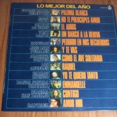Vinyl-Schallplatten - LP LO MEJOR DEL AÑO - HISPAVOX-1975 - EN MUY BUEN ESTADO - 55365050