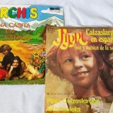Discos de vinilo: 2 VINILOS 45 RPM SINGLES - PIPPI CALZASLARGAS 1975 - PARCHÍS UNA CASITA EN CANADÁ 1980 - MÚSICA. Lote 55365629
