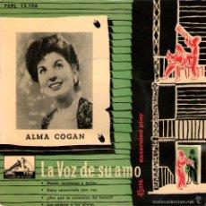 Discos de vinilo: ALMA COGAN - EP VINILO 7'' - EDITADO EN ESPAÑA - MAMA ENSEÑAME A BAILAR + 3 - LA VOZ DE SU AMO. Lote 55368846