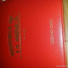 Discos de vinilo: HISTORIA DE LA MÚSICA. Lote 55380922
