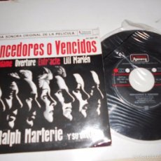 Discos de vinilo: VENCEDORES Y VENCIDOS-EP BSO DEL FILM -1962. Lote 55384307