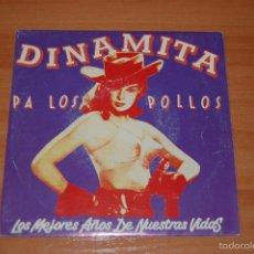 Discos de vinilo: EP DISCO VINILO DINAMITA PA LOS POLLOS LOS MEJORES AÑOS DE NUESTRAS VIDAS. Lote 55420785