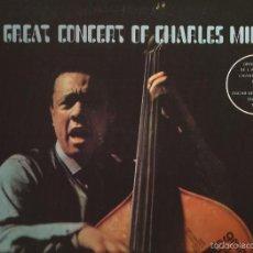 Discos de vinilo: LP-CHARLES MINGUS THE GREAT CONCERT AMERICA 003/4 SPAIN 1976 DOBLE LP JAZZ DOLPHY JORDAN. Lote 55569756