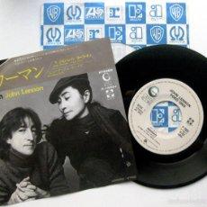 Discos de vinilo: JOHN LENNON - WOMAN - SINGLE GEFFEN RECORDS 1981 JAPAN (EDICION JAPONESA) BPY. Lote 55572119