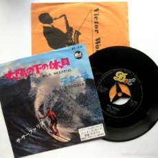 The Surfaris - Wild Weekend / Tequila - Single Dot Records 1965 Japan (Edicion Japonesa) BPY