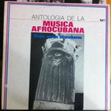 Discos de vinilo: ANTOLOGÍA DE LA MÚSICA AFROCUBANA - 6 LP - 1981-88 - CUBA. Lote 55690390